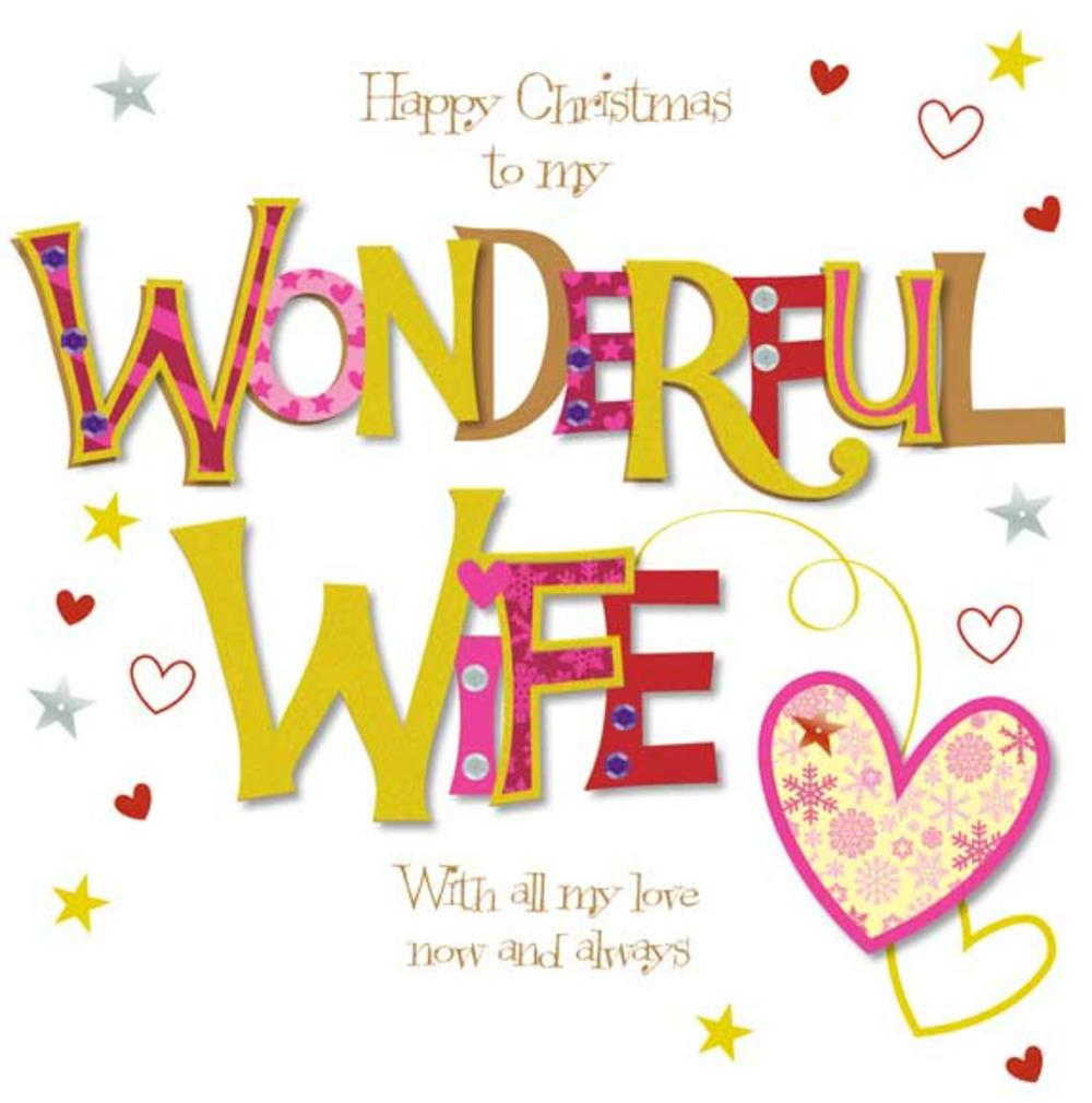 Wonderful Wife Large Christmas Greeting Card Cards Love Kates