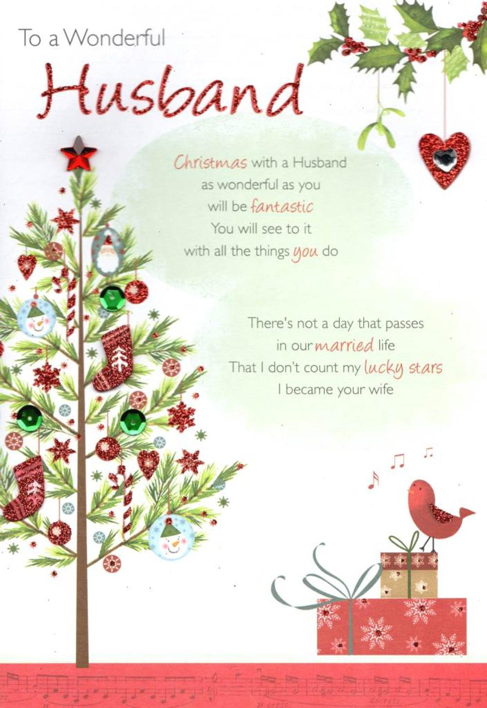 To A Wonderful Husband Christmas Greeting Card