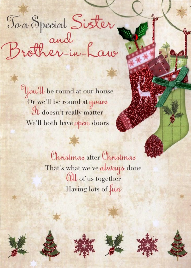 Sister brother in law christmas greeting card cards love kates sister brother in law christmas greeting card m4hsunfo