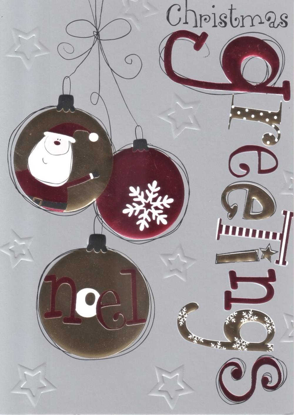 Individual Christmas Greetings Card