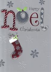 Noel Individual Happy Christmas Card
