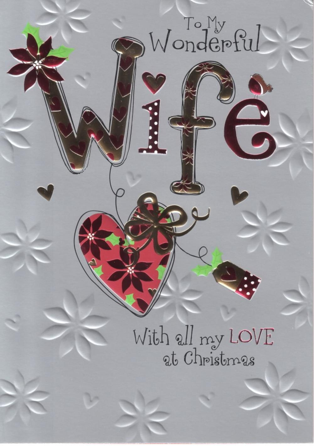To My Wonderful Wife Christmas Card Cards Love Kates