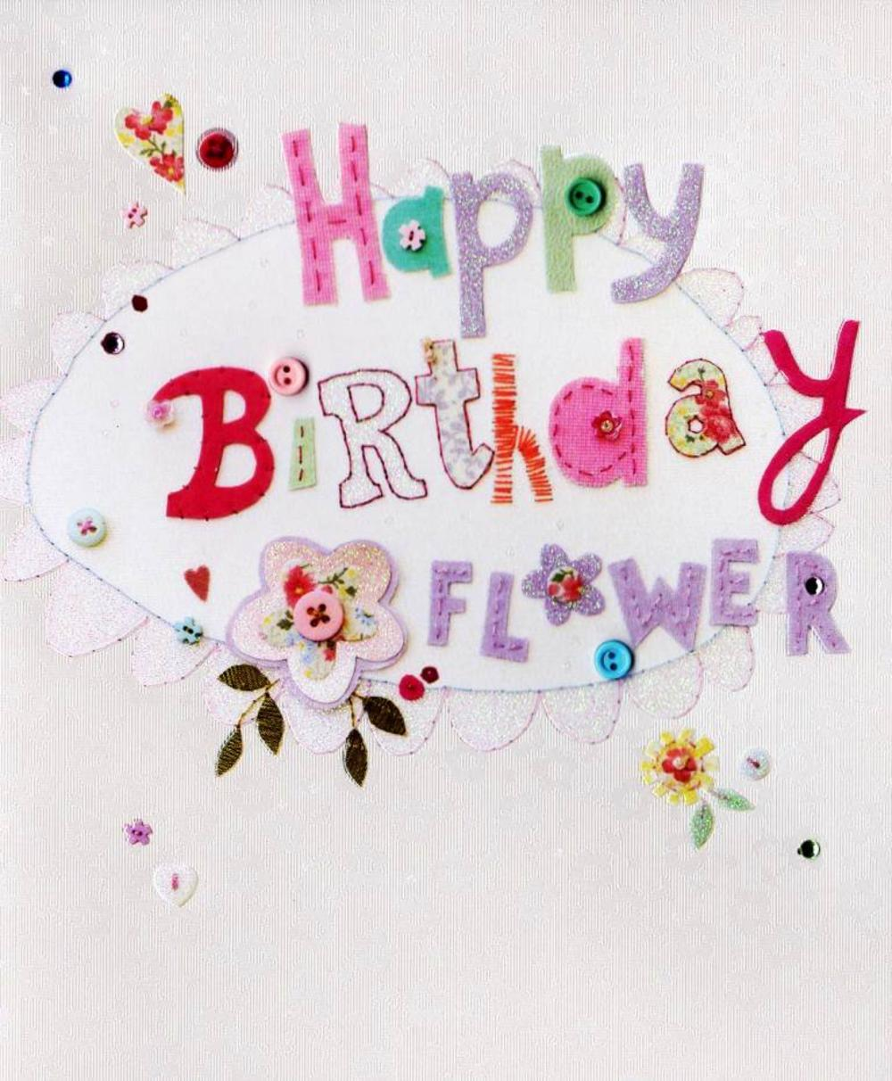 Happy Birthday Flower Pretty Birthday Greeting Card