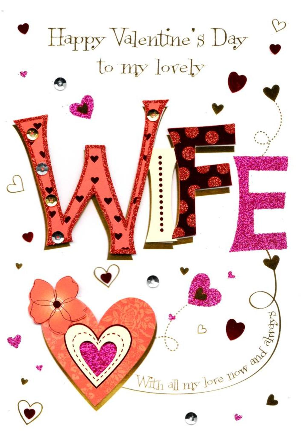 Lovely Wife Valentines Day Greeting Card Cards Love Kates