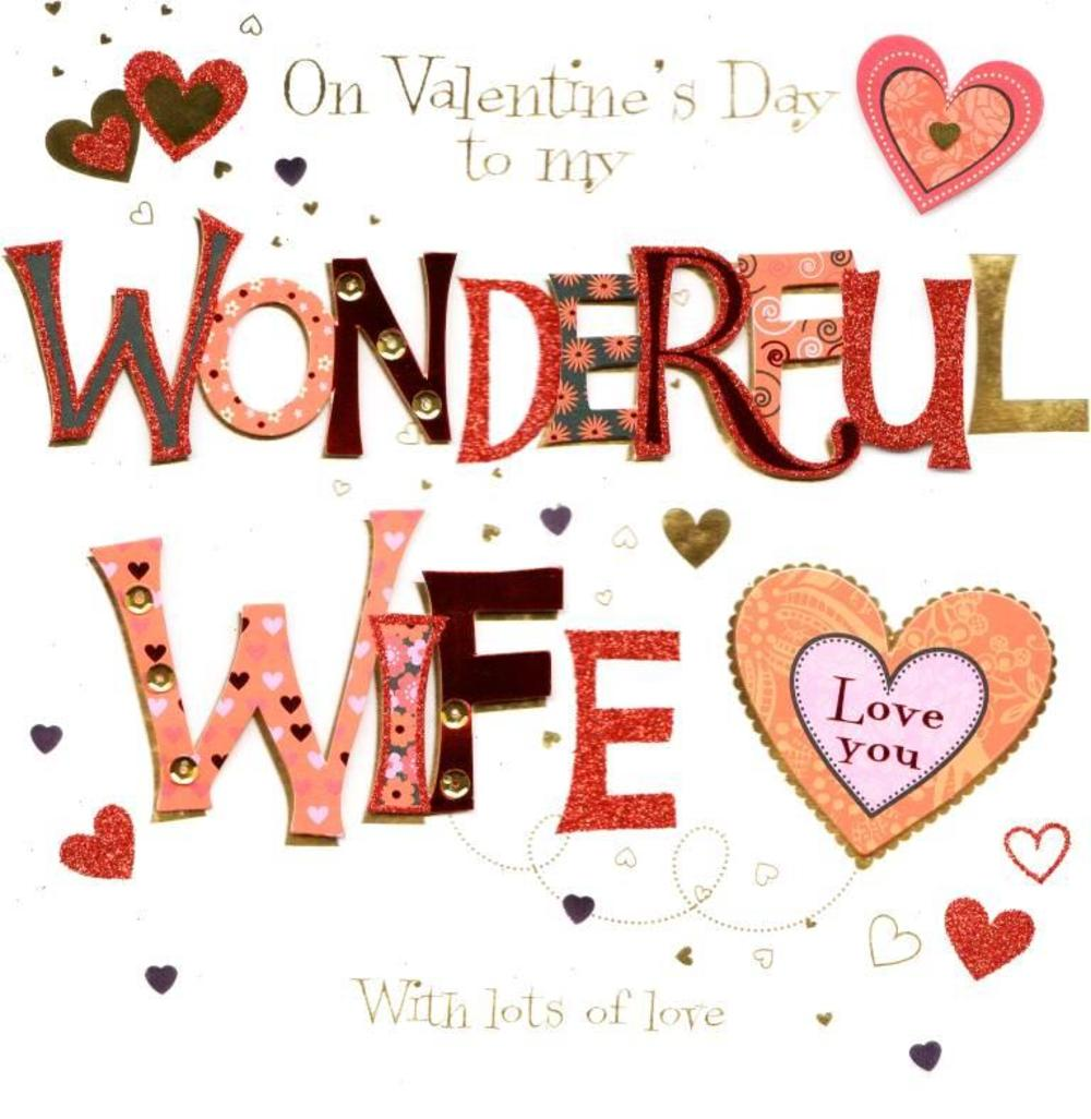 Wonderful Wife Valentines Day Greeting Card  Cards  Love Kates