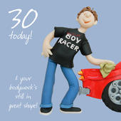30th Birthday Male Greeting Card One Lump or Two Range