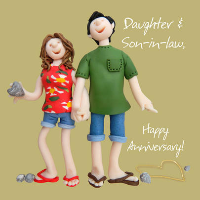Daughter & Son-in-Law Anniversary Card One Lump or Two