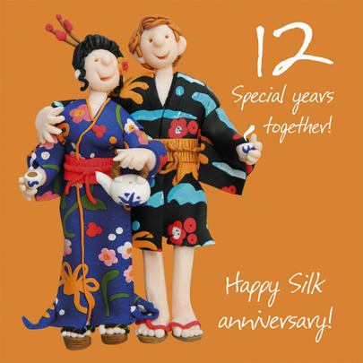 Happy 12th Silk Anniversary Greeting Card One Lump or Two