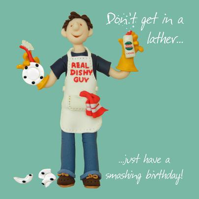 Dishy Guy Happy Birthday Card One Lump or Two