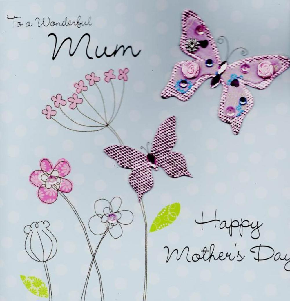 "Wonderful Mum 8"" Square Happy Mother's Day Card"