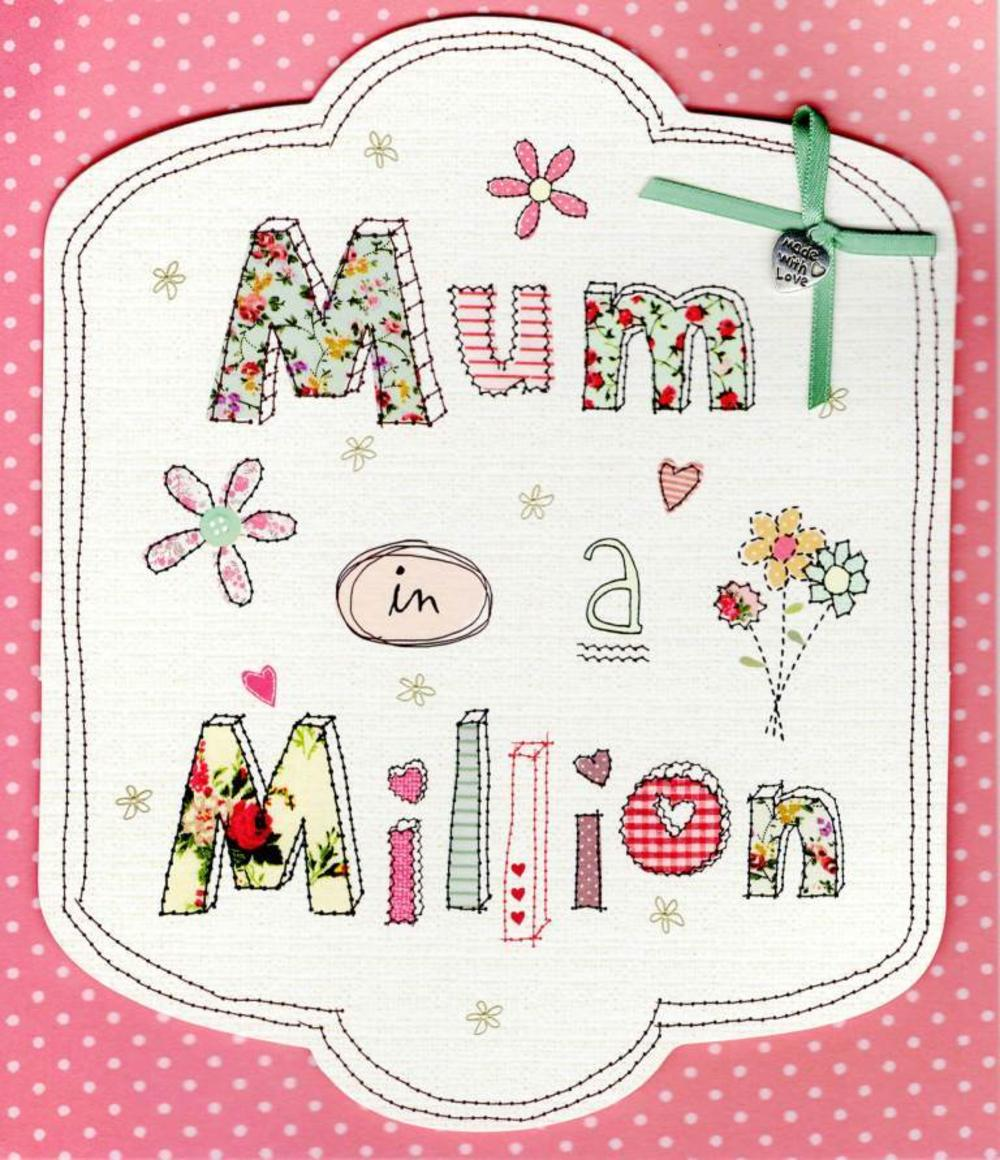 Mum In A Million Sew Sweet Mother's Day Card