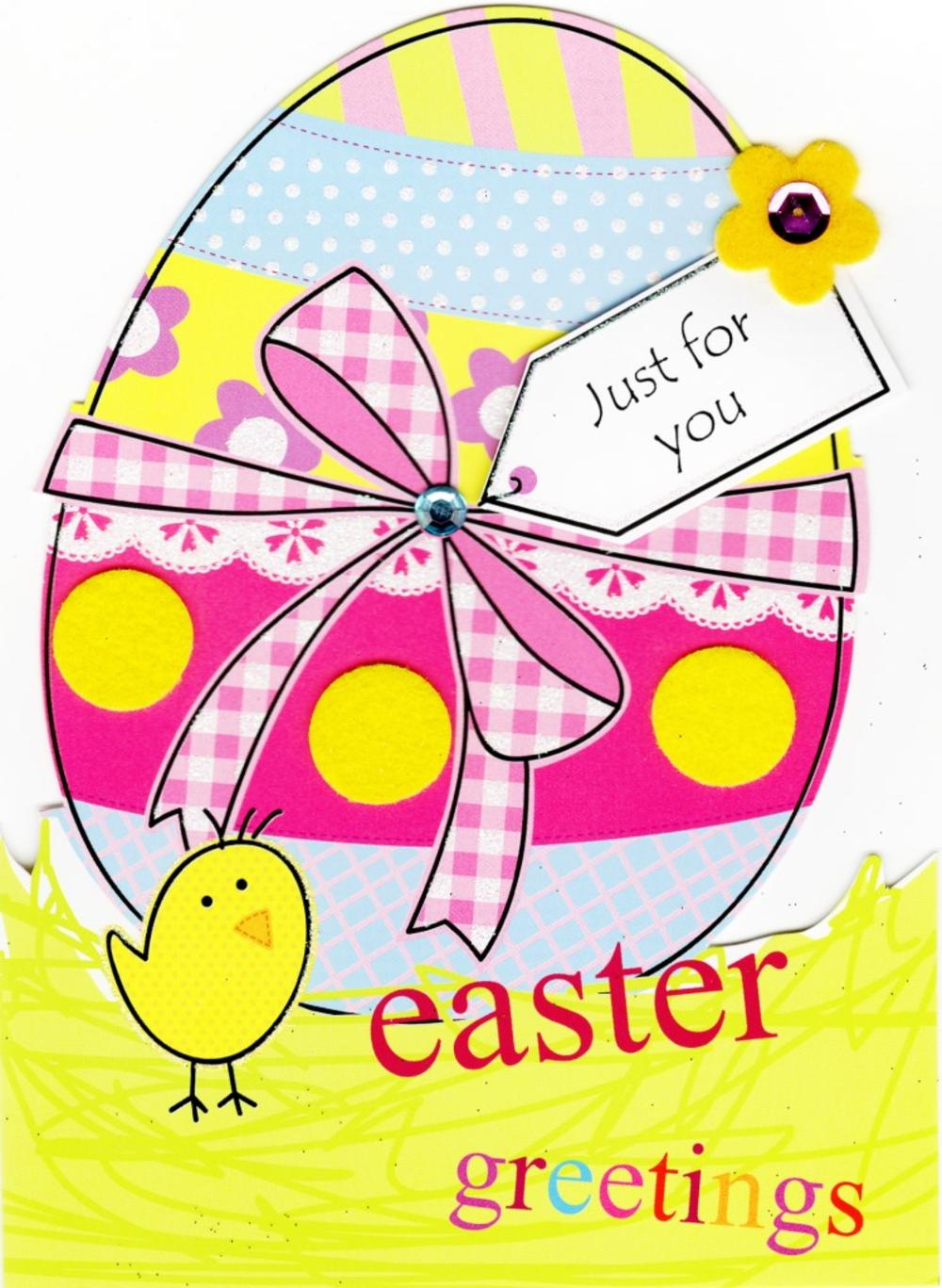 Cute Egg Shaped Easter Greeting Card