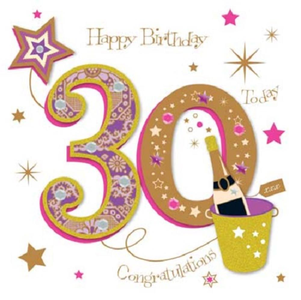 Happy 30th Birthday Greeting Card By Talking Pictures Cards Happy Birthday 30th Wishes