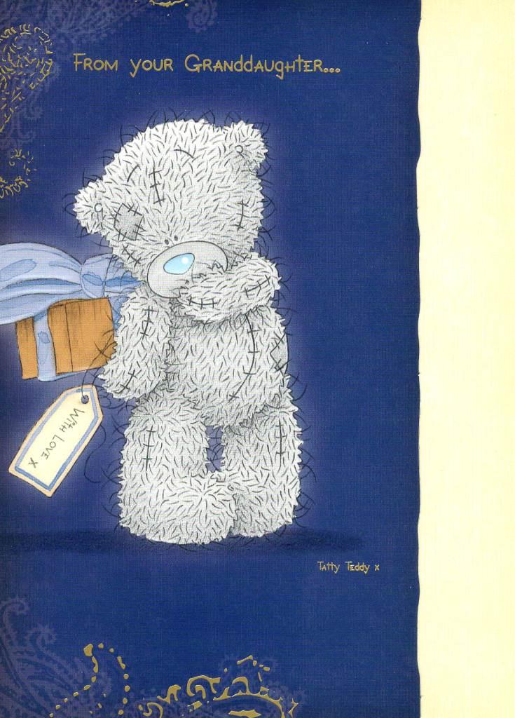 серый мишка открытка папе этого платья