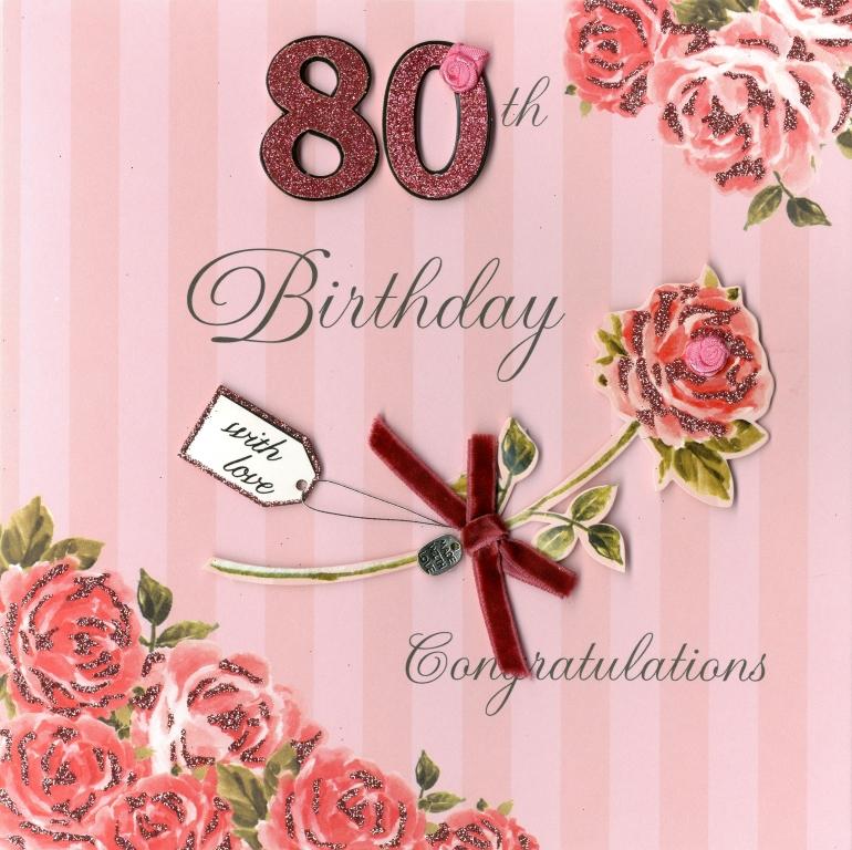 Second Nature 80th Birthday Keepsake Card Cards Love Kates