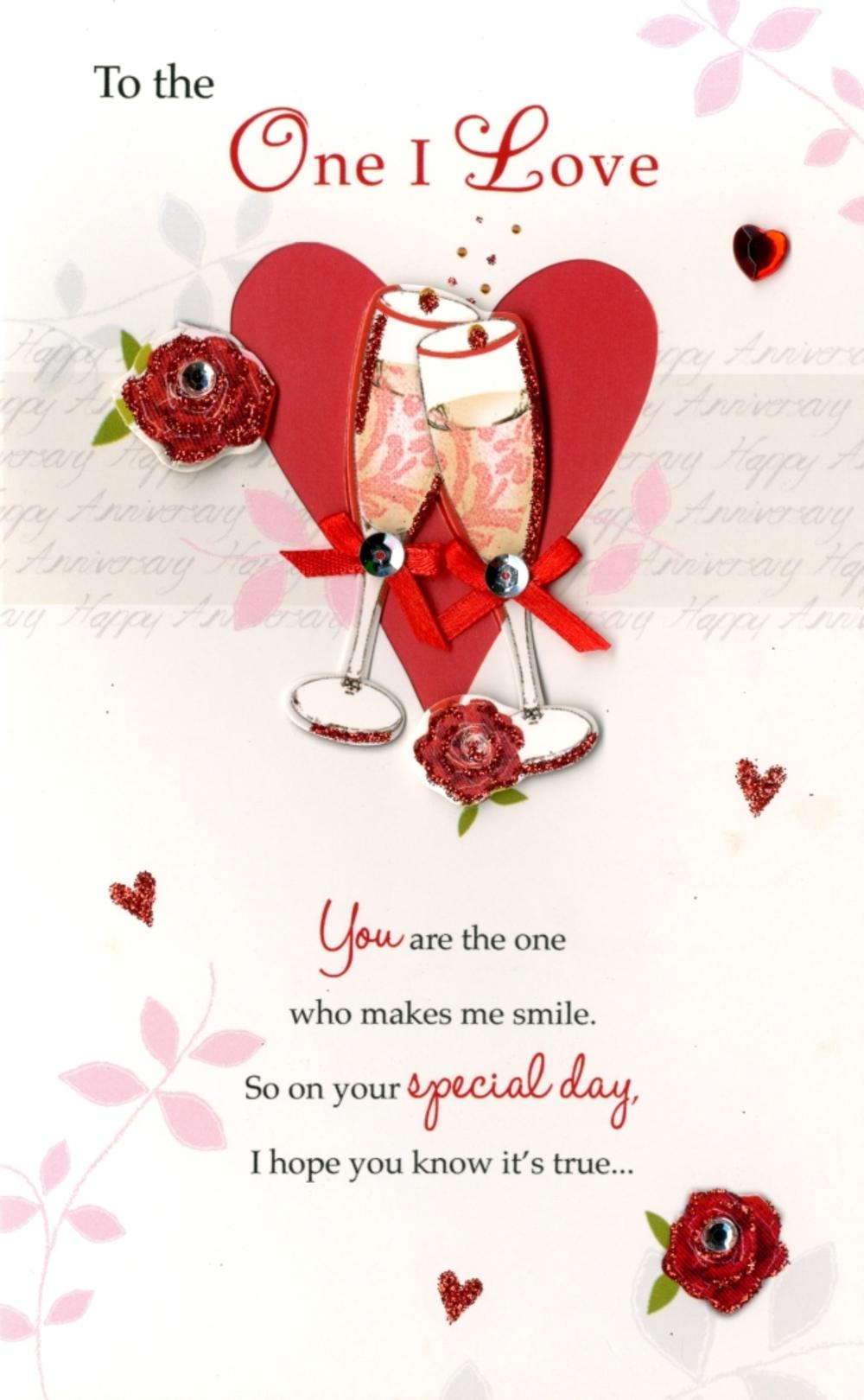 Happy Birthday To The One I Love Greeting Card Cards – Love Birthday Card
