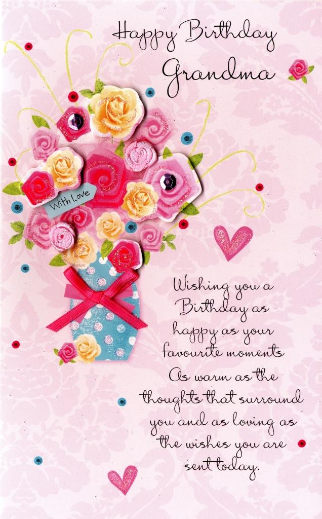 Happy Birthday Grandma Embellished Greeting Card Cards Love