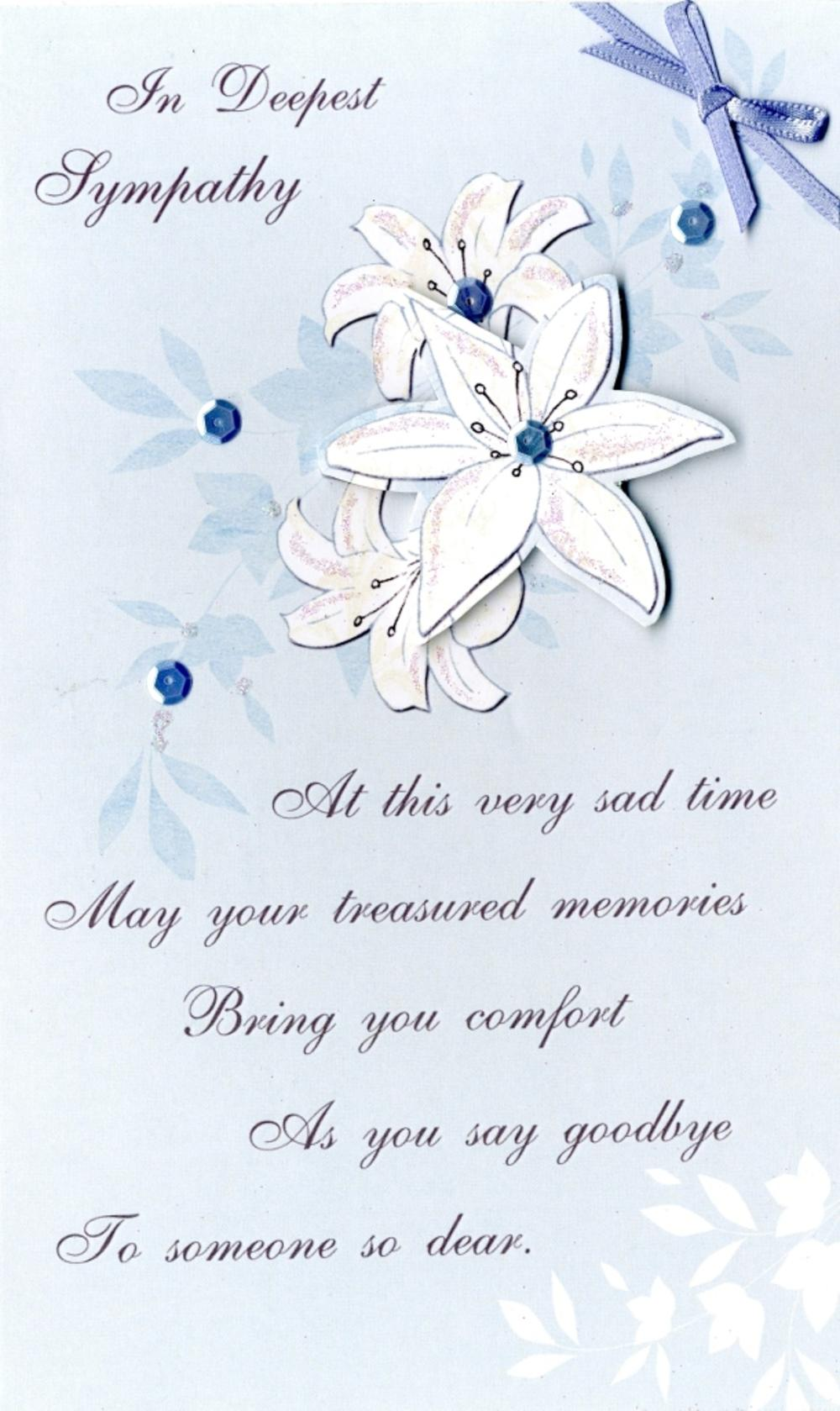 In sympathy embellished greeting card cards love kates in sympathy embellished greeting card kristyandbryce Image collections
