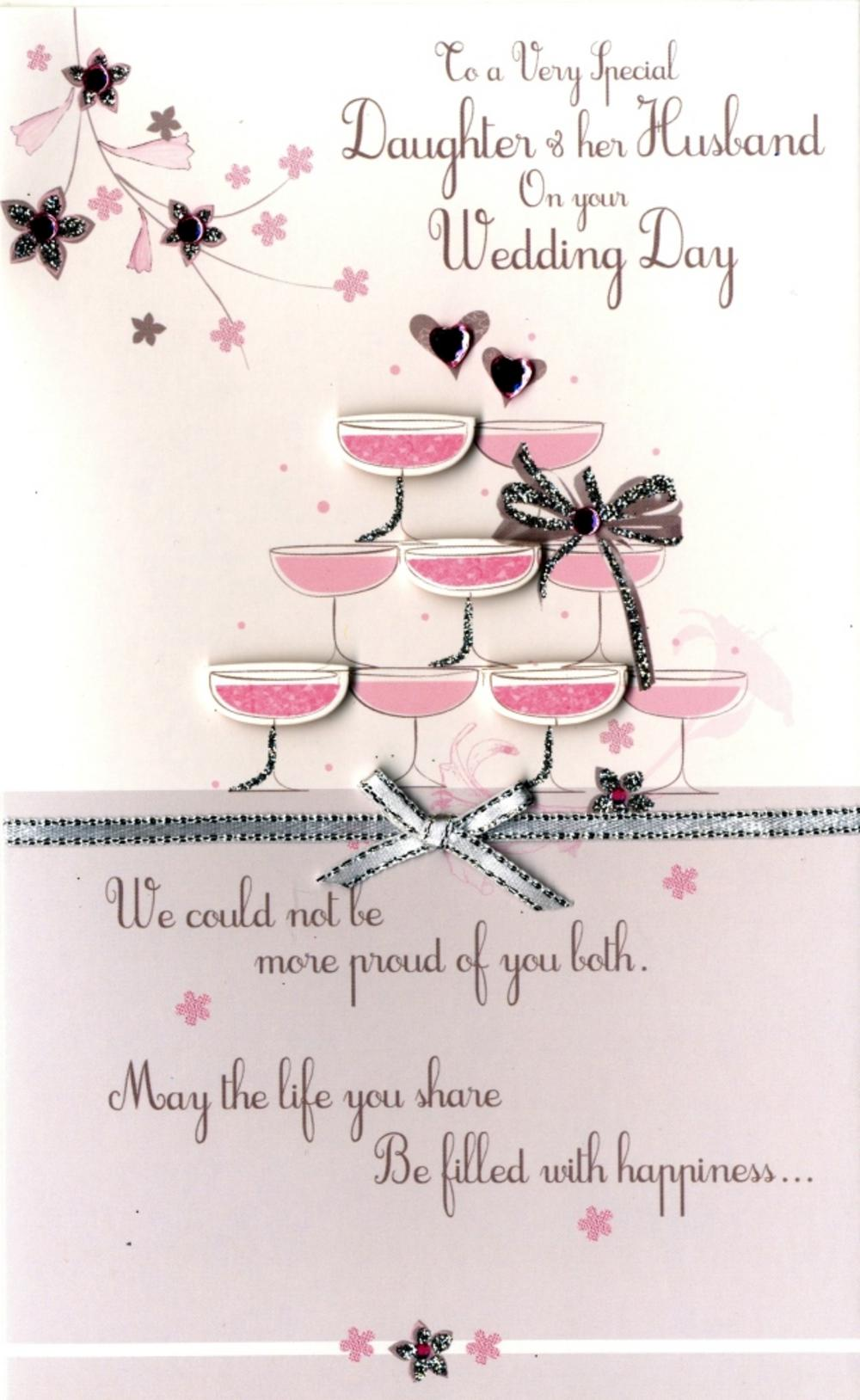 Daughter Husband Wedding Greeting Card Cards Love Kates