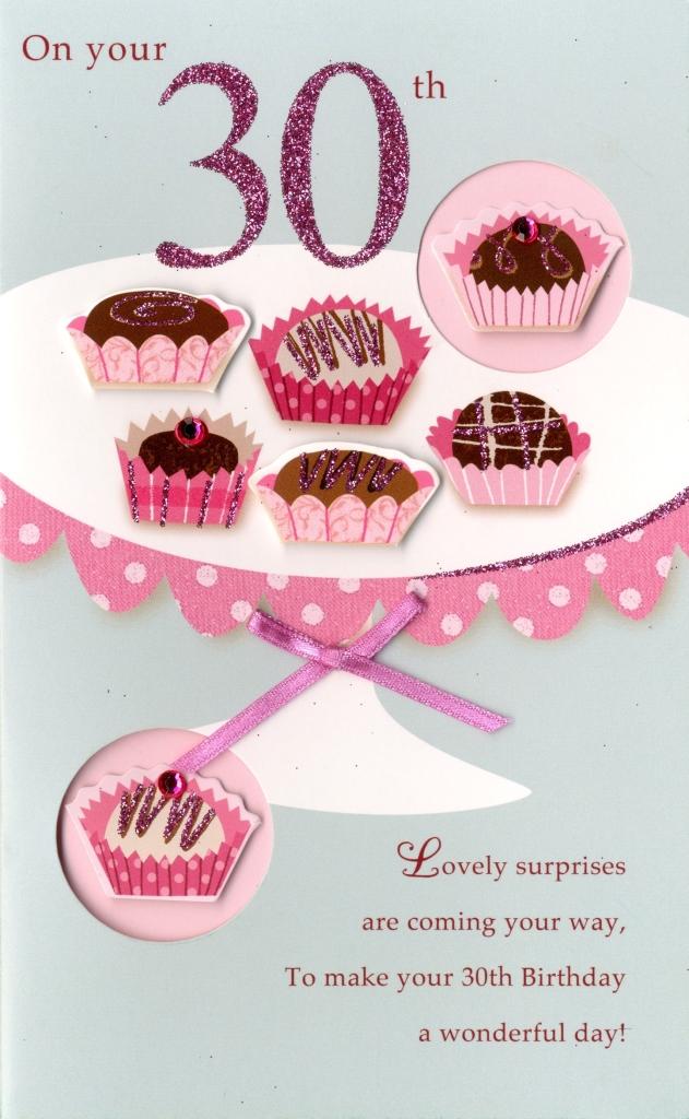 30th Female Happy Birthday Greeting Card Cards Love Kates