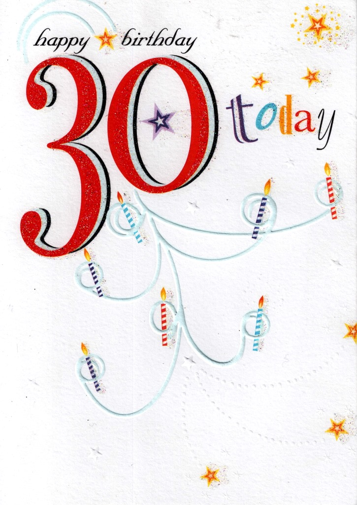 30 Today Happy 30th Birthday Card Cards Love Kates