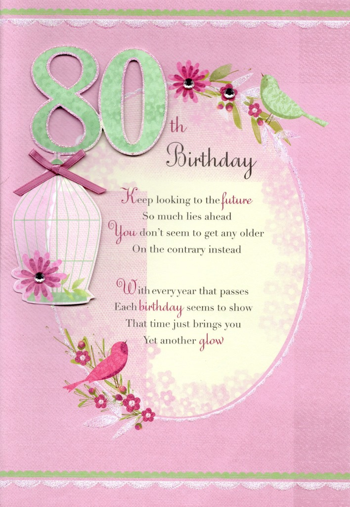 80th happy birthday greeting card cards love kates 80th happy birthday greeting card m4hsunfo