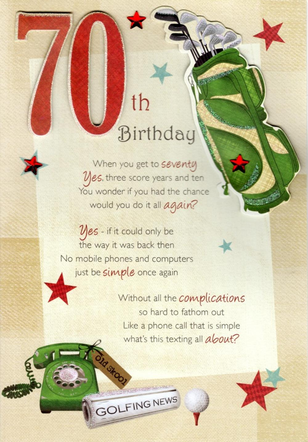 70th Happy Birthday Greeting Card