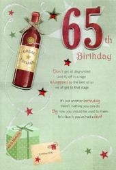 65th Happy Birthday Greeting Card