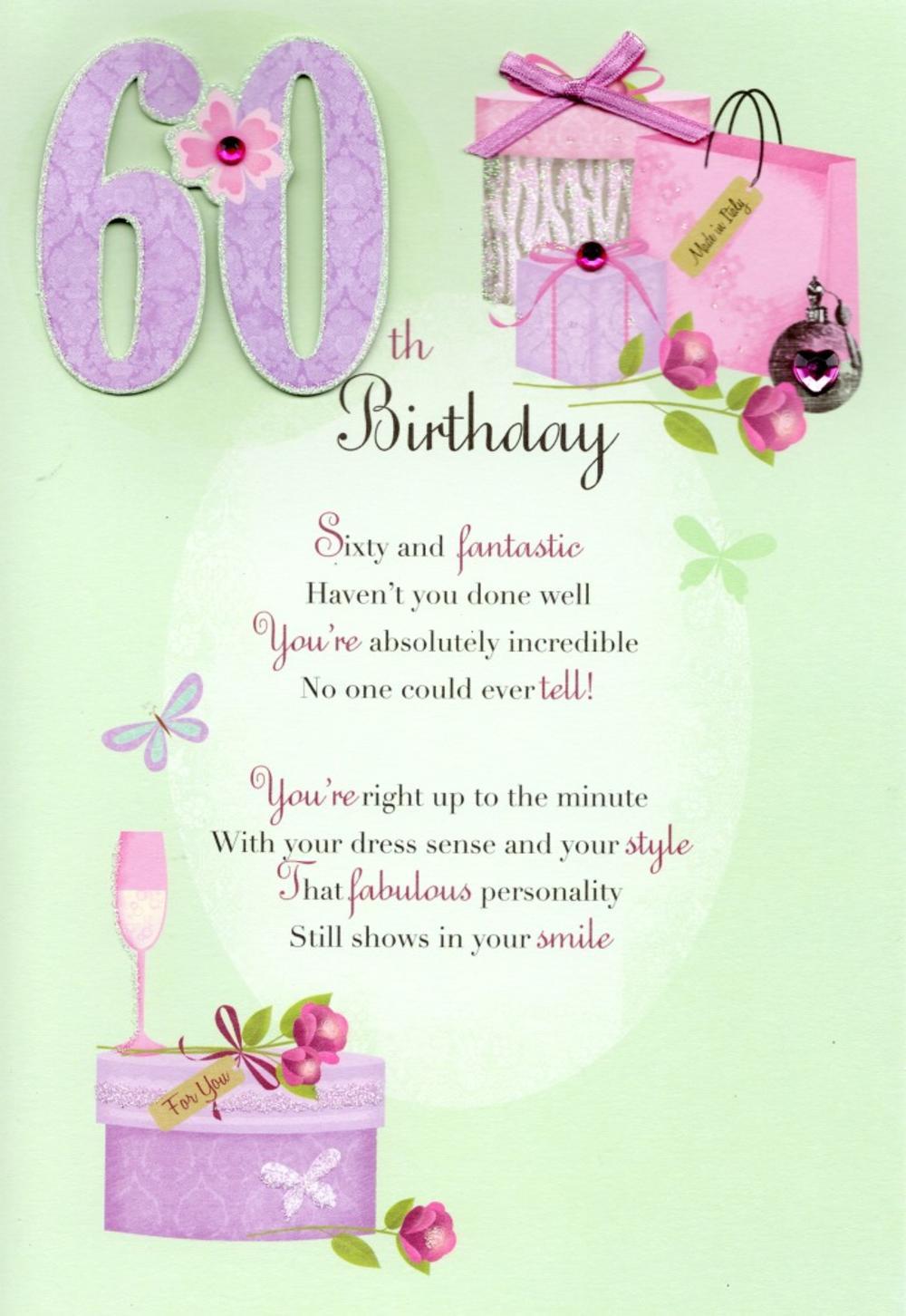 60th Happy Birthday Greeting Card