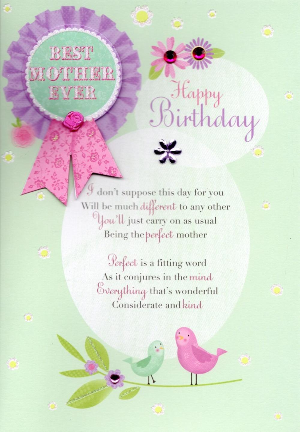 Best Mother Ever Birthday Greeting Card