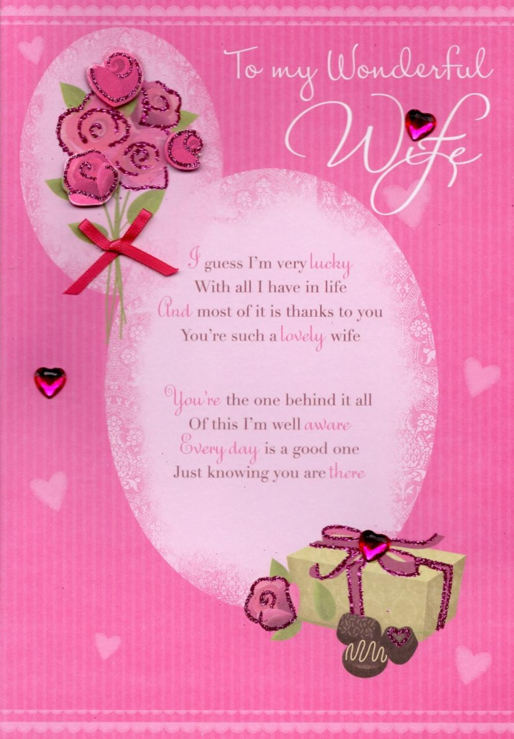 Wonderful Wife Happy Birthday Greeting Card