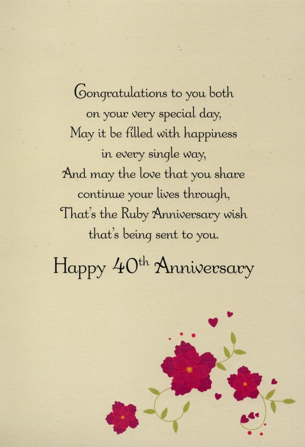 Image Result For Wedding Anniversary Nice Messages