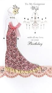 Gorgeous Wife Happy Birthday Greeting Card