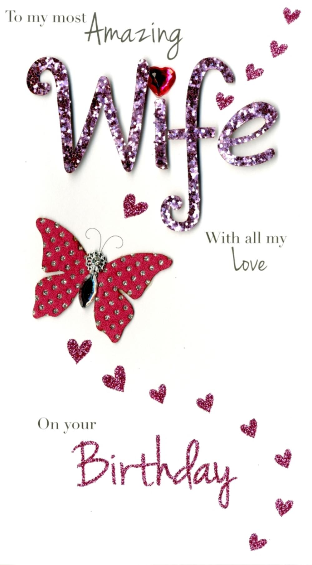 Amazing Wife Happy Birthday Greeting Card