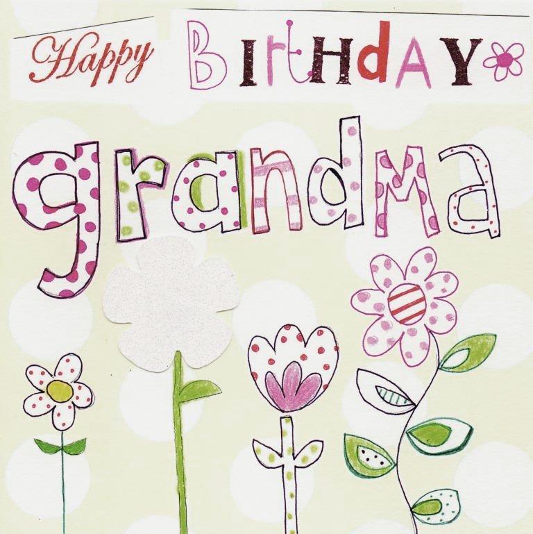 Happy Birthday Grandma Paper Salad Greeting Card Lovely