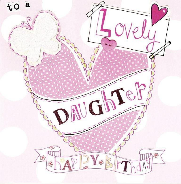 Happy Birthday Lovely Daughter Paper Salad Greeting Card Cards
