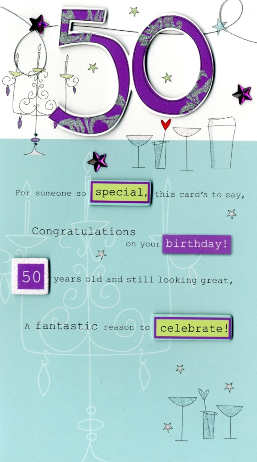 Lovely 50th Birthday Greeting Card Cards Love Kates
