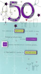 Lovely 50th Birthday Greeting Card