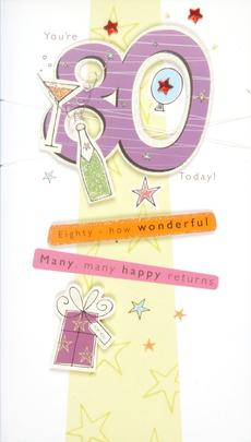 Lovely 80th Birthday Greeting Card