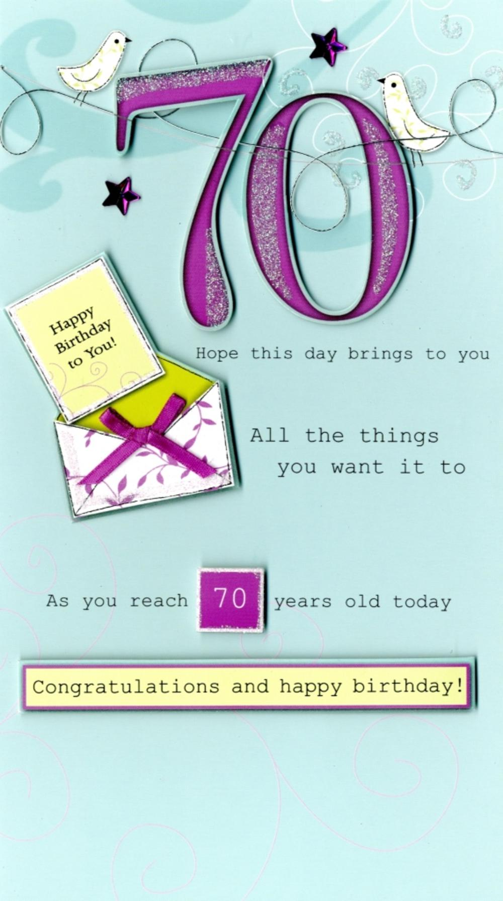 Lovely 70th Birthday Greeting Card