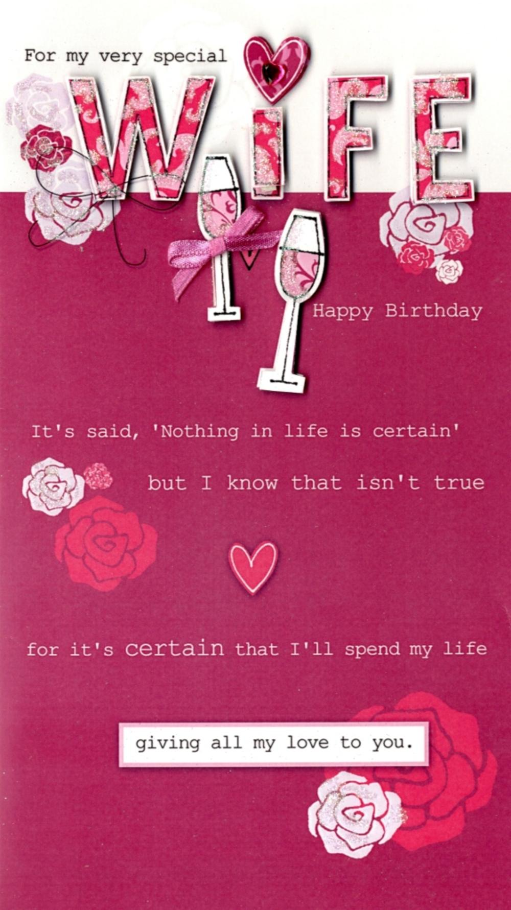Special Wife Birthday Greeting Card