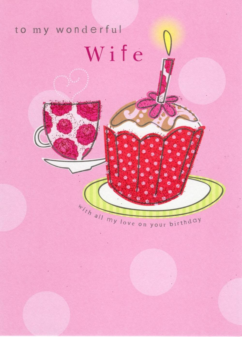 Wonderful Wife Birthday Greeting Card