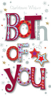 To Both Of You Christmas Greeting Card
