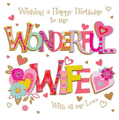 Wishing My Wonderful Wife Happy Birthday Greeting Card