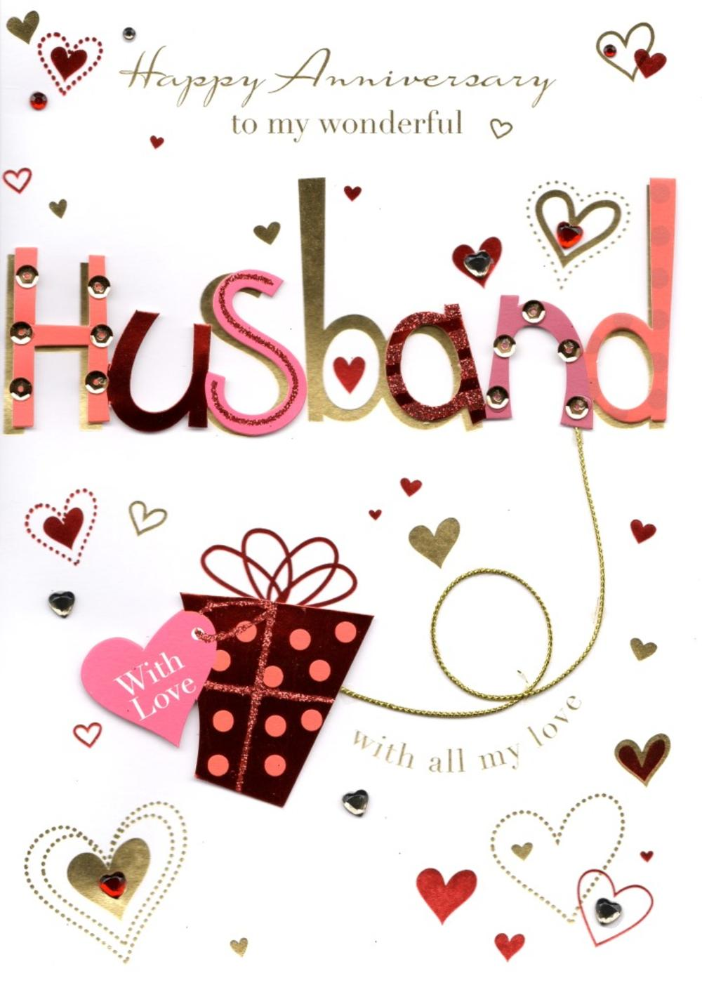 To My Wonderful Husband Happy Anniversary Greeting Card Cards