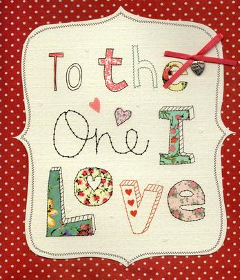 To The One I Love Valentine's Day Card