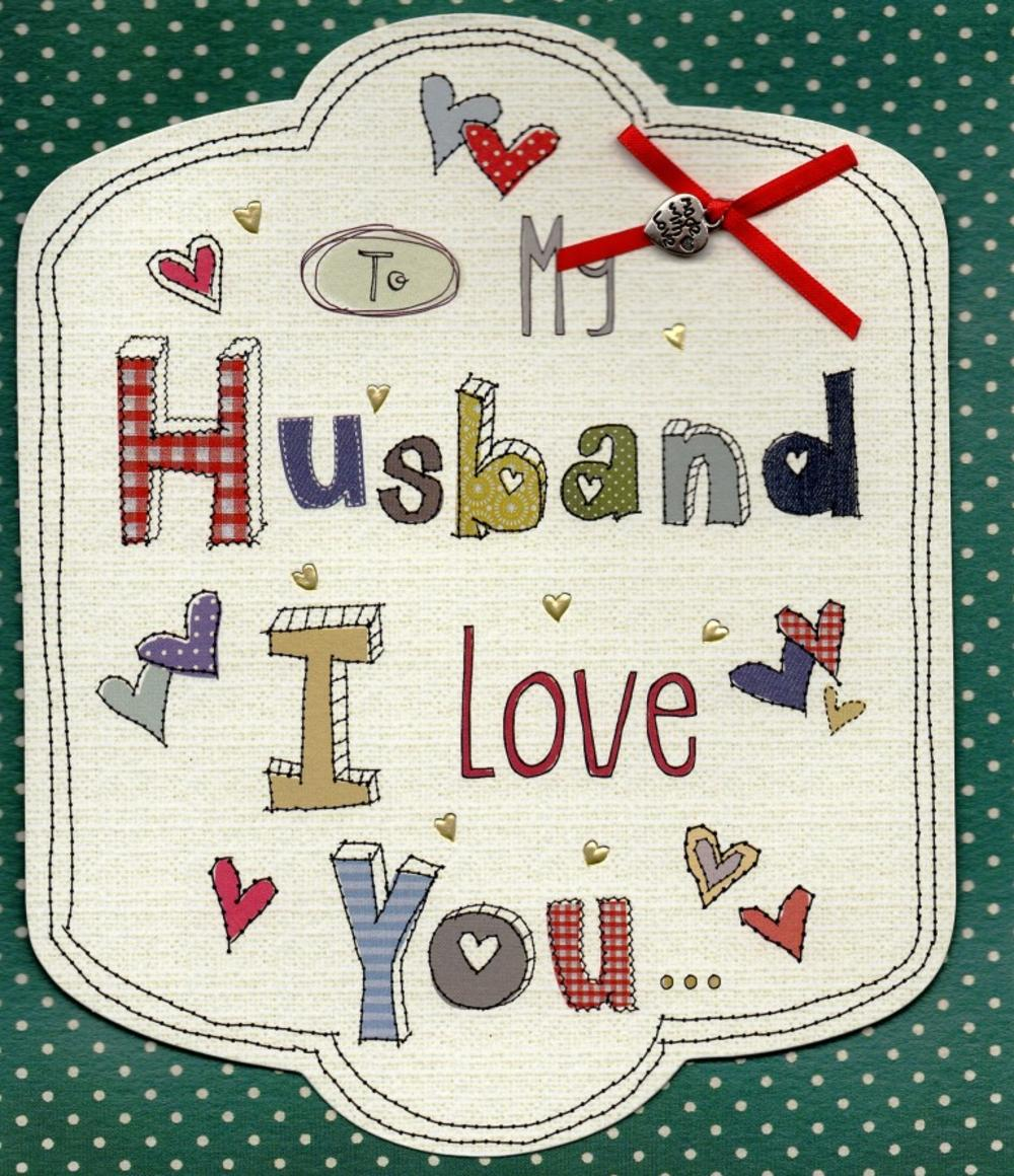 To My Husband I Love You Valentines Day Card Cards