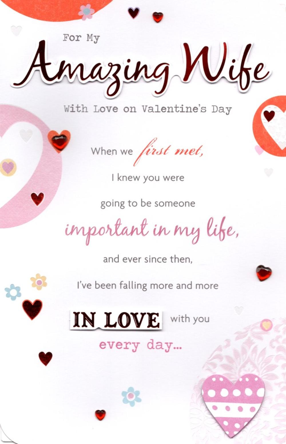 Amazing Wife Valentines Day Greeting Card Cards – Valentines Day Card Poem