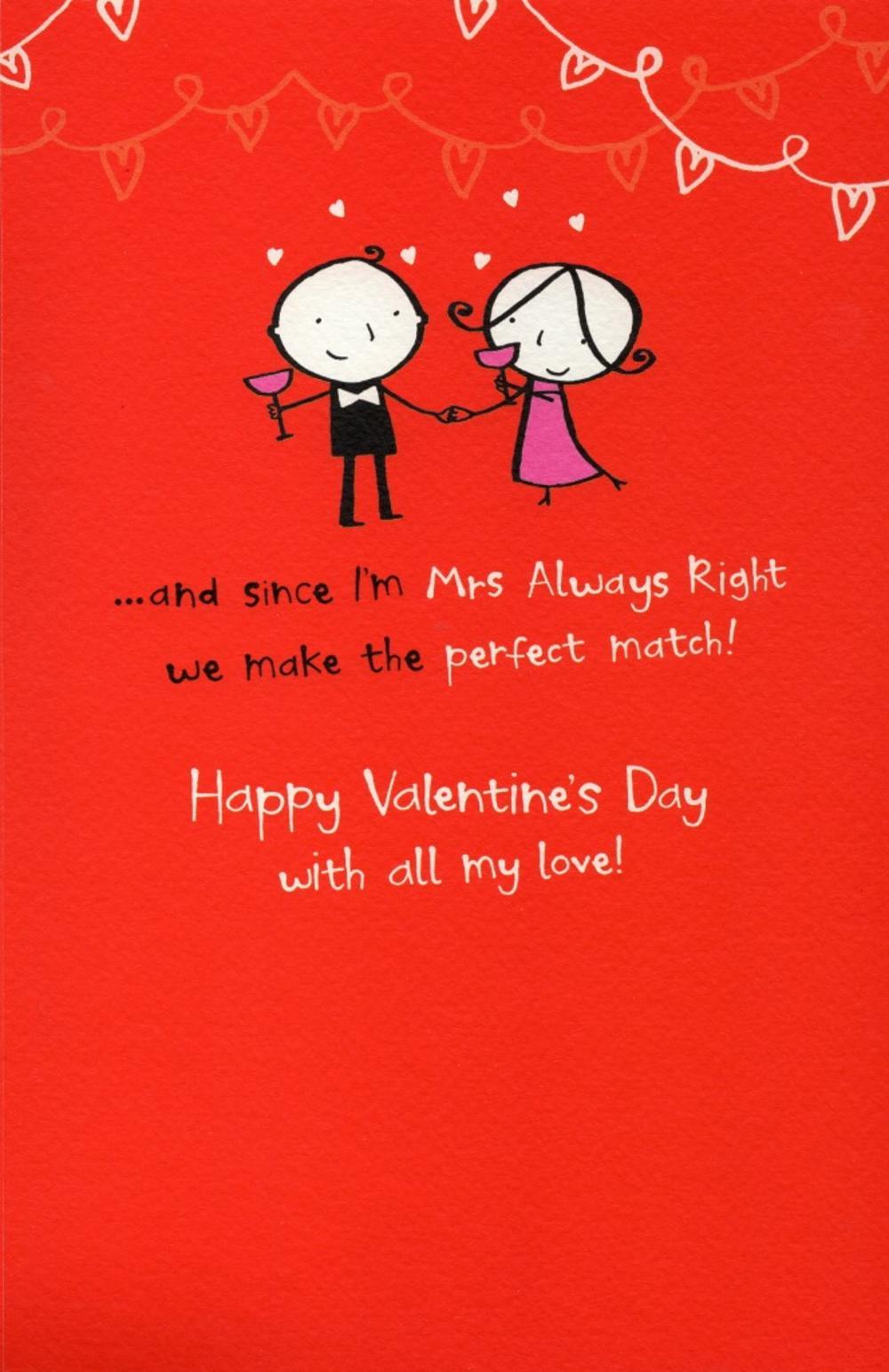 thumbnail 2 - Husband Valentines Day