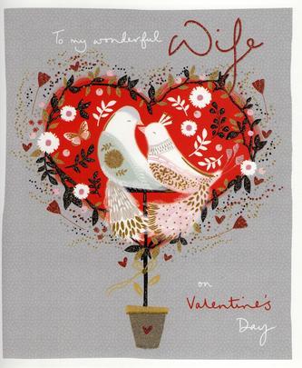 Wonderful Wife Emma Grant Valentine's Greeting Card